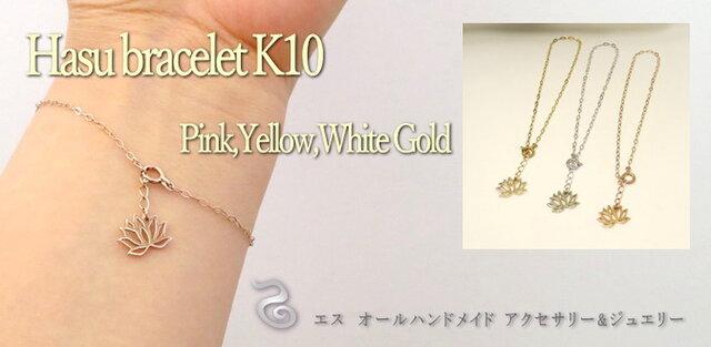 蓮ブレスレット K10ピンク・イエロー・ホワイトゴールドの画像1枚目