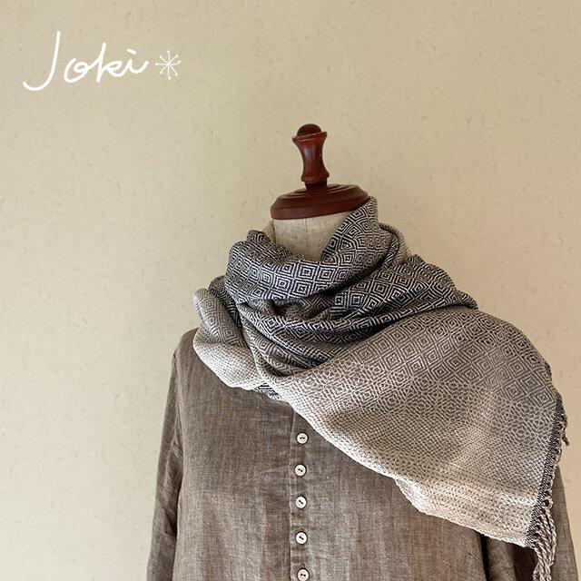 手織りシルクショールの画像1枚目
