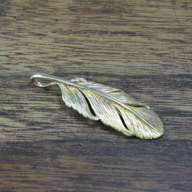 真鍮の羽『ペンダント』B Feather:PH-82bの画像1枚目