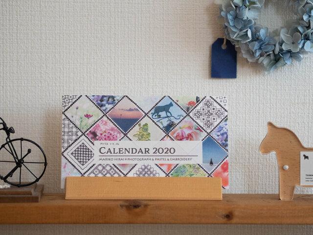 スタンド付き活版印刷カレンダー2020*Mariko Hirai * Photo&Pastel&刺繍の画像1枚目