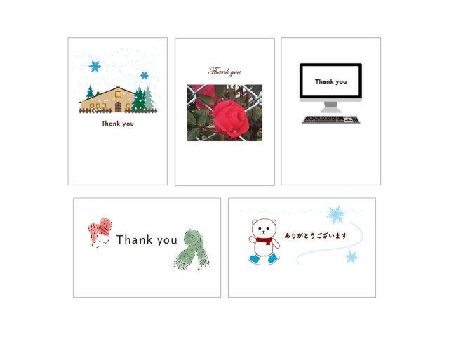 12月の39cardセット⑤の画像1枚目