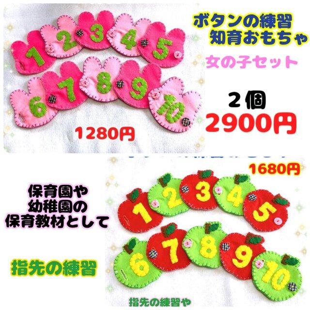 【送料込】Xmasプレゼント☆ボタンの練習☆女の子セットの画像1枚目