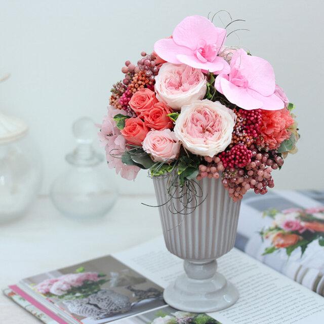 parure (パリュール) プリザーブドフラワー ピンク/オレンジ 結婚祝い・開店祝い・新築祝いの画像1枚目
