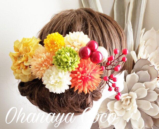 花kirari マスタード色のダリアとマムの髪飾り11点Set No667の画像1枚目