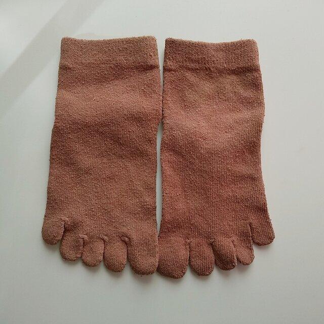 インド茜染め 銅媒染 シルク靴下 五本指くつ下 シルク  *ソックス の画像1枚目