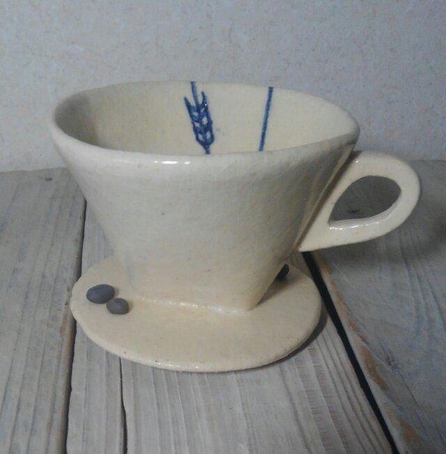 コーヒードリッパー(台形1~2人用)的矢染付の画像1枚目
