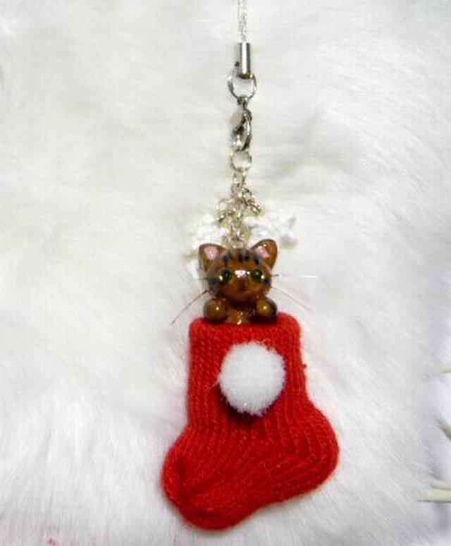 にゃんこのしっぽ○クリスマス〇赤いくつしたストラップ〇きじとら猫の画像1枚目
