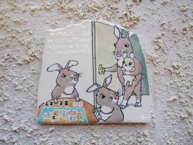 タイルの動物図鑑 兎の3兄弟の画像1枚目