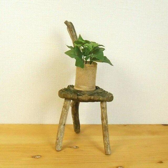 【温泉流木】美しい彫刻となった丸太の椅子型スタンド飾り台 花台 流木インテリアの画像1枚目