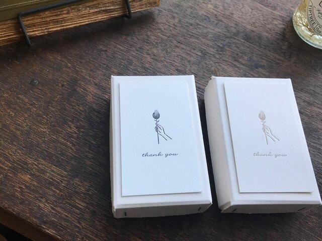 【活版印刷】Thank you card box ブロンズ(カード7種アソート30枚入り)の画像1枚目