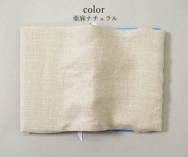 【wafu】リネン ブックカバー 文庫本サイズ しおり紐付き 麻 ゆうパケット/ 亜麻ナチュラル z003b-amn2の画像1枚目
