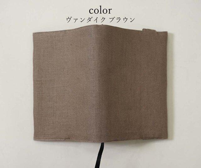 【wafu】リネン ブックカバー 文庫本サイズ しおり紐付き 麻 ゆうパケット / ヴァンダイクブラウン z003b-vbn2の画像1枚目