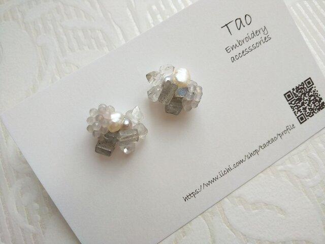 天然石ピアス ハーキマーダイヤモンド、ラブラドライトの画像1枚目