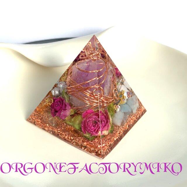 アメジスト鉱石 金運 幸運 癒し 六芒星 幸運メモリーオイル入 ピラミッド オルゴナイトの画像1枚目
