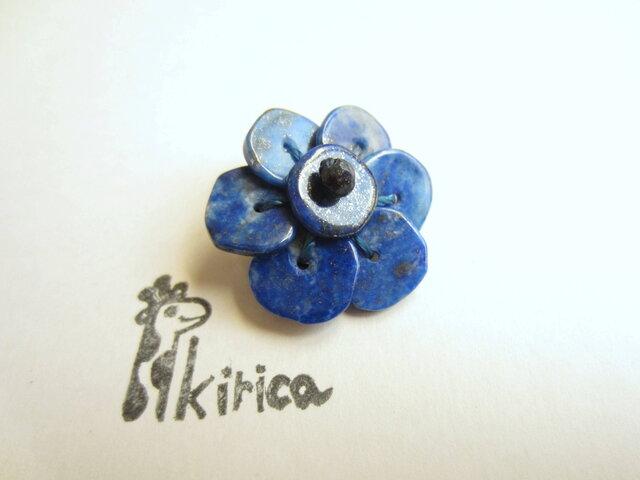 ラピスラズリの花のブローチ(受注製作 一点限定)の画像1枚目