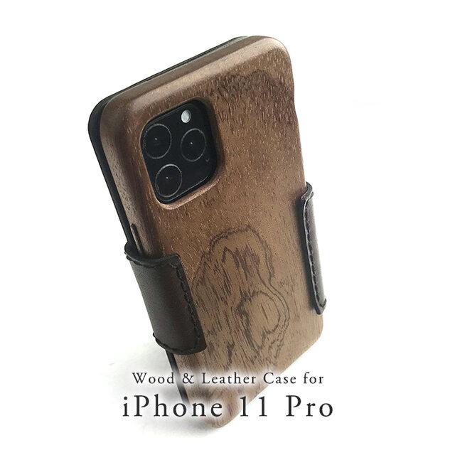 【受注生産】木と革で作った iPhone 11Pro  専用木製ケース ブックタイプの画像1枚目
