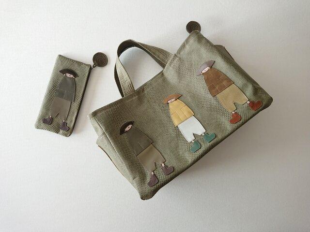 annco embossed leather bag & pen case [wakakusa]の画像1枚目