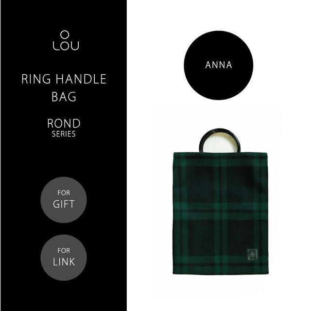 リングハンドルバッグ 濃紺×緑 タータンチェック ●ROND-ANNA●の画像1枚目
