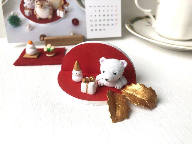 シロクマさんのクリスマスandお正月カレンダーセットの画像1枚目