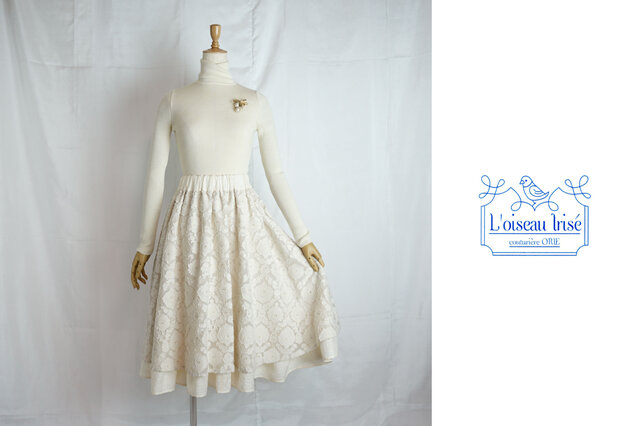 アラベスク模様のレイヤードスカートの画像1枚目
