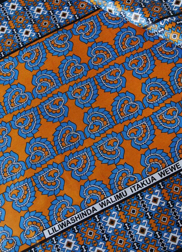 アフリカ布『カンガ』オレンジ × セルリアンブルーの画像1枚目