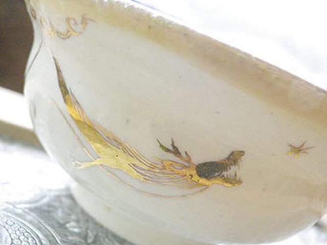 ちびカップ 龍の画像1枚目