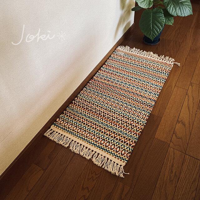 手織りローゼンゴンフロアマット カラフルMIXの画像1枚目