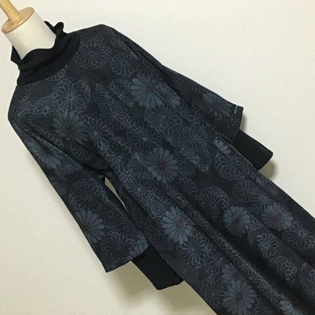1216    着物リメイク 七分袖コクーンワンピース 大きい寸法 十日町紬の画像1枚目