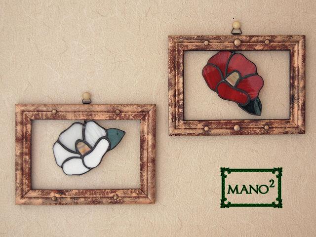 ステンドガラスの赤い椿の画像3枚目