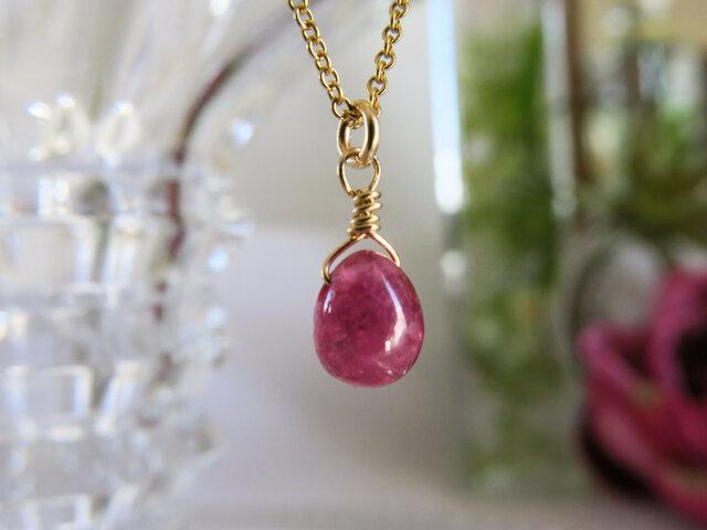 ほのかにピンク☆星屑みたいで神秘的☆宝石質AAA ルビーのドロップネックレス 一粒 ルビーネックレス 14kgfの画像1枚目