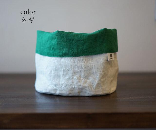 【wafu】リネン 物入れ ツートンカラー キッチン用品 リバーシブル/ネギ z002b-fgn2の画像1枚目