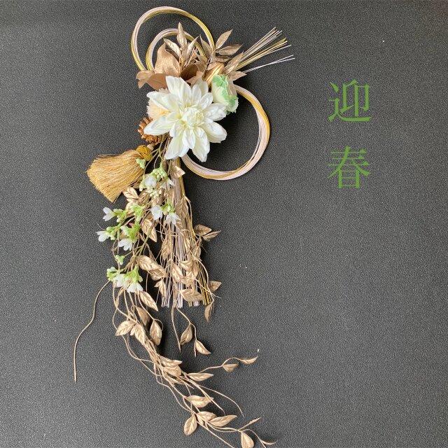 お正月飾り 水引 白の画像1枚目