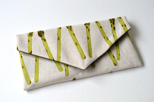 使い方いろいろキズ汚れも防げる・レター型 ポーチ アスパラ 野菜の画像1枚目