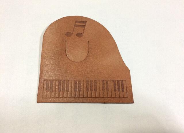 グランドピアノ型 レザー栞(しおり)の画像1枚目