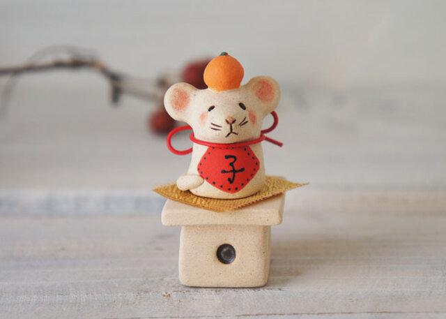 【陶器の小さなちいさな干支飾り】*子cの画像1枚目