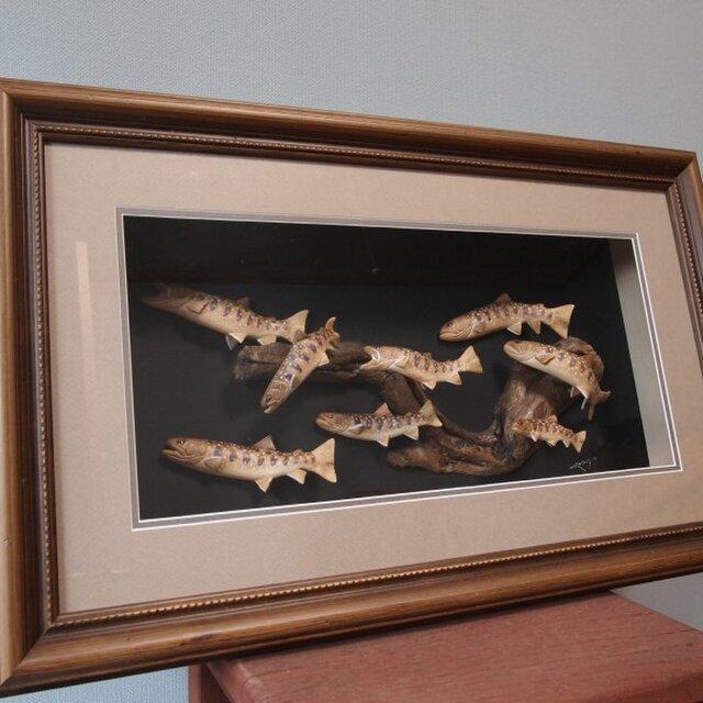 ハンドメイド ニッコウイワナ8匹群泳の画像1枚目