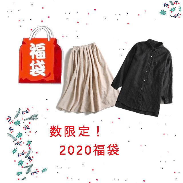★2020福袋★送料無料★超お得な二点セット リネンシャツ+コーデユロイ生地スカートの画像1枚目