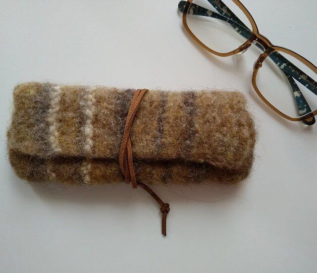 織りフェルト ホームスパン フワフワ眼鏡ケース メガネ 手織りの画像1枚目