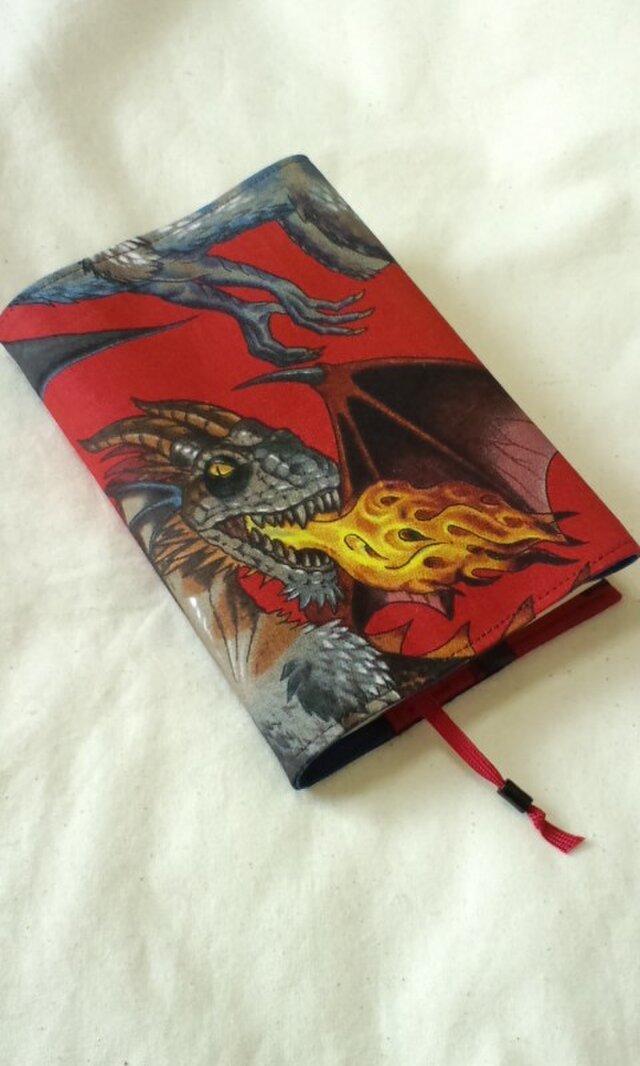 ハヤカワ専用・文庫本用ブックカバー(ドラゴン)の画像1枚目