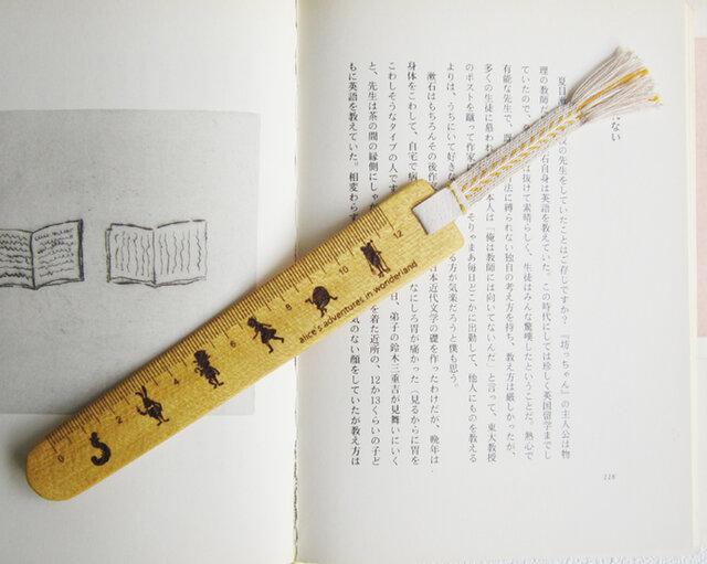 栞 bookmark:aliceの画像1枚目
