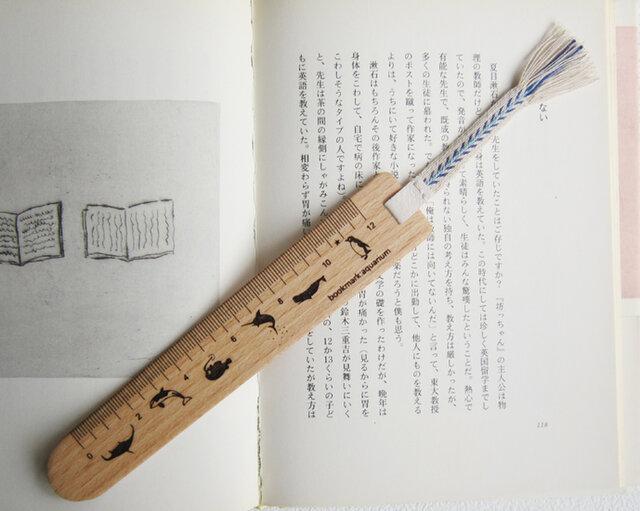 栞 bookmark:aquariumの画像1枚目