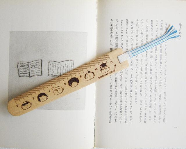 栞 bookmark:cirrusの画像1枚目
