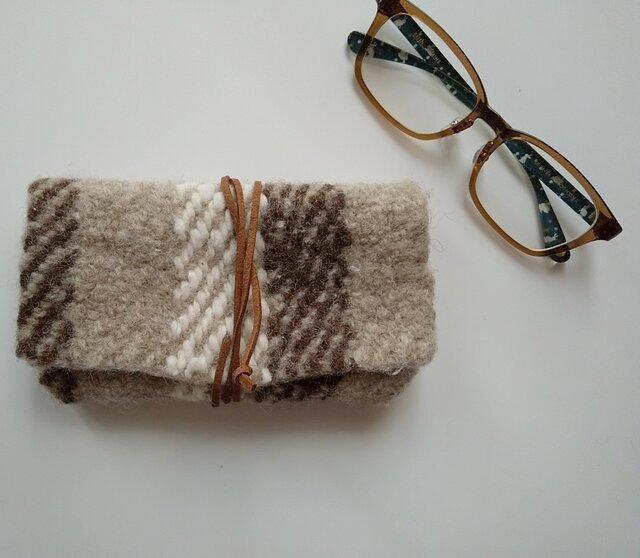 織りフェルト ホームスパン フワフワ眼鏡ケース メガネ 手織り ペンケースにも♪の画像1枚目