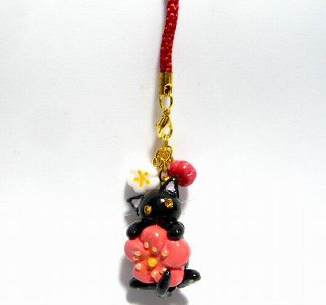 にゃんこのしっぽ○初春にゃんこストラップ〇梅の花〇黒猫の画像1枚目