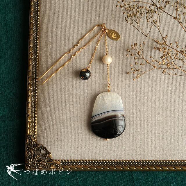 天然石とパールの帯飾り《パンダアゲート/A》【送料無料】の画像1枚目