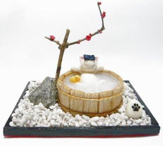 にゃんこのしっぽ〇のんびり梅の湯〇猫湯〇ミニチュア〇ドールハウス〇白猫の画像1枚目