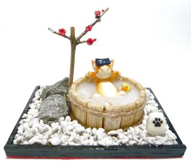 にゃんこのしっぽ〇のんびり梅の湯〇猫湯〇ミニチュア〇ドールハウス〇茶とら白猫の画像1枚目