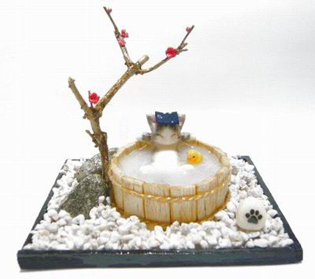 にゃんこのしっぽ〇のんびり梅の湯〇猫湯〇ミニチュア〇ドールハウス〇さばとら白猫の画像1枚目