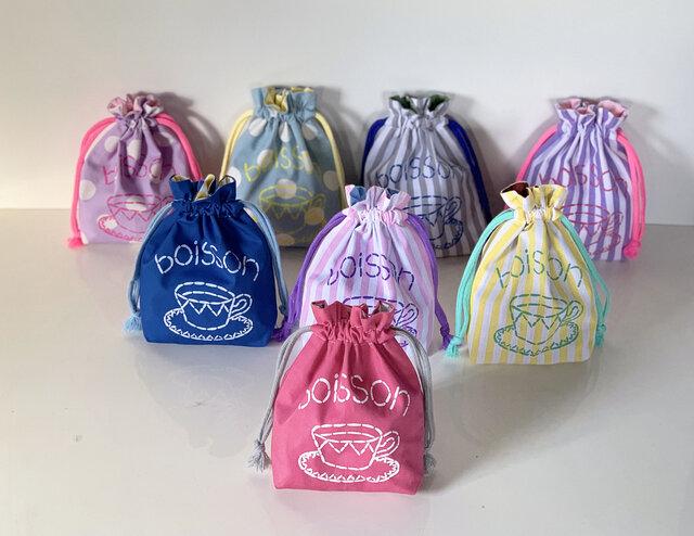 《選べるカラー》 コップ袋単品販売  入園入学グッズ・お習い事に 名入れ無料 の画像1枚目