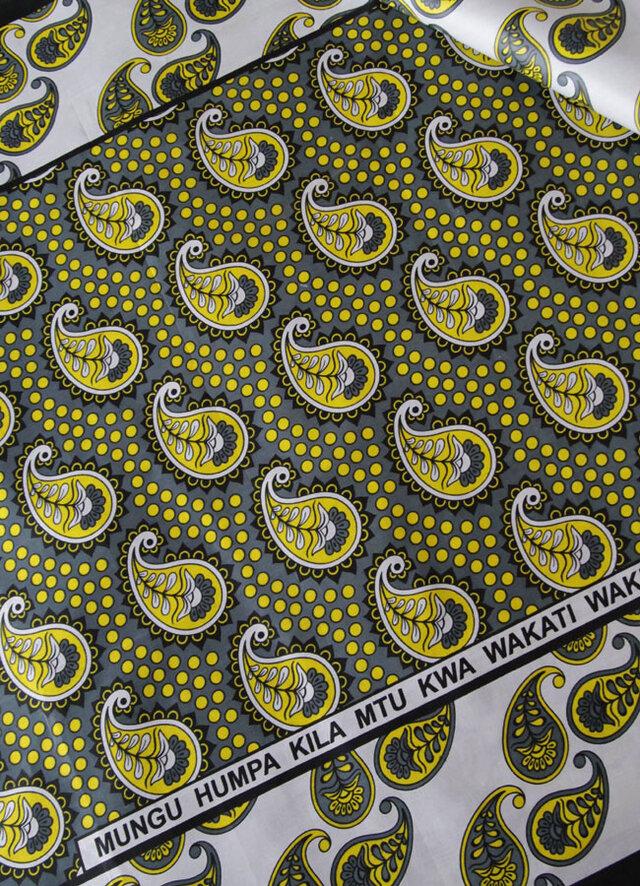 アフリカ布『カンガ』グレイ × イエロー ペイズリーの画像1枚目